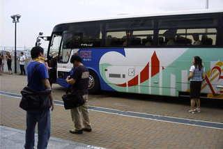 20030719akashibun01.jpg
