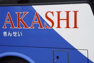 20030719akashibun02.jpg