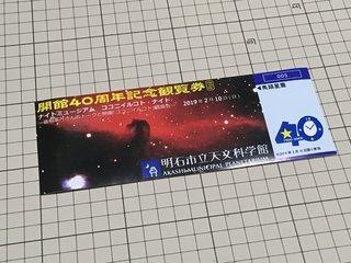 20190210kokoniirukoto007.jpg