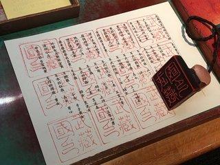 20190223fuchu_tamaroku027.jpg