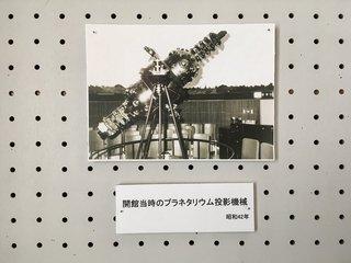 20190224chiba031.jpg
