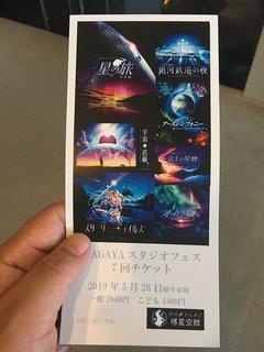 20190526sakai001.jpg