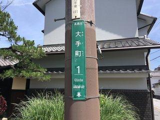 20190530takatsuki014.jpg