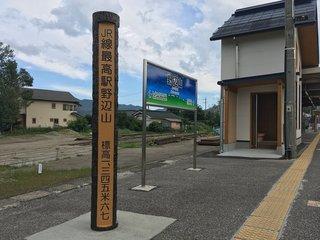 20190824nobeyama152.jpg