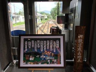 20190824nobeyama178.jpg