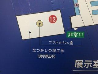 20190901tsuyama-chuka-ningyo063.jpg