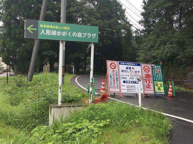 20190901tsuyama-chuka-ningyo113.jpg