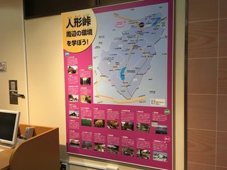 20190901tsuyama-chuka-ningyo139.jpg