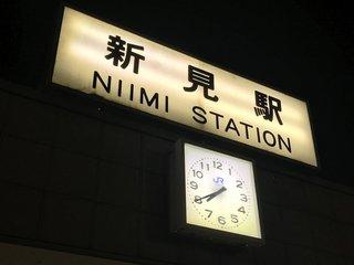 20190901tsuyama-chuka-ningyo169.jpg