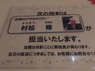 20191025shibuya02.jpg