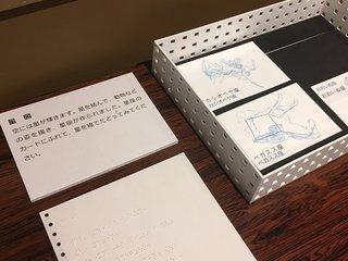 20191031akashi005.jpg