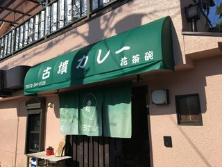 20191110sakai085.jpg