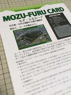 20191110sakai202.jpg