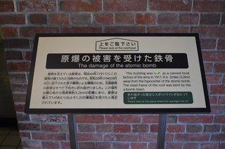20191215hiroshima101.jpg