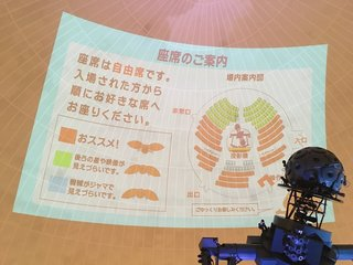 20191215hiroshima146.jpg