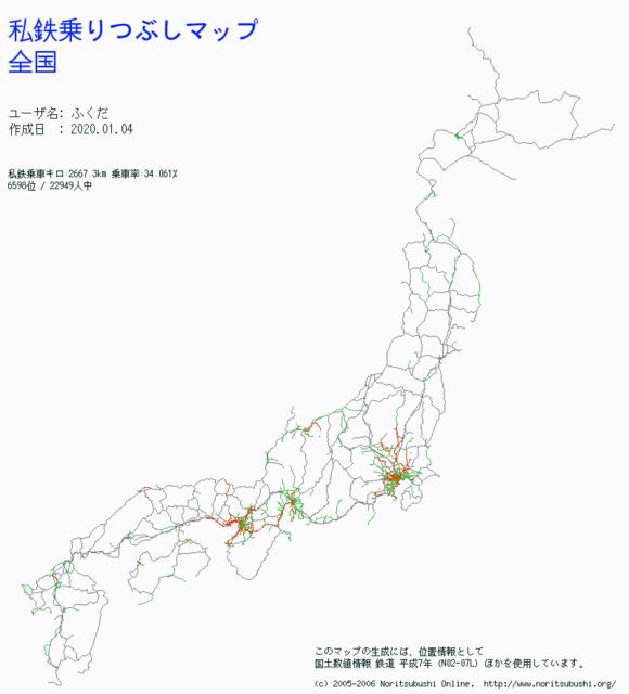 20191231noritsubushi_shi.png
