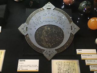 20200102ibarakishizenhaku09.jpg
