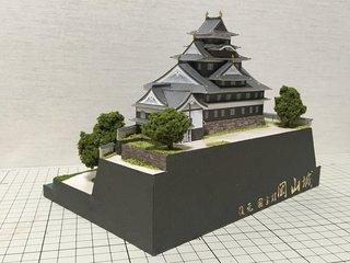 20200413okayamajo_model019.jpg