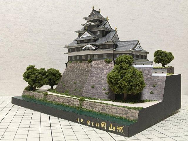 20200413okayamajo_model021.jpg