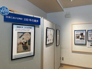 20200602akashi003.jpg