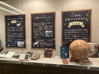 20200711shibuya001.jpg