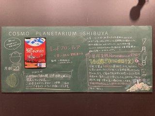 20200711shibuya005.jpg