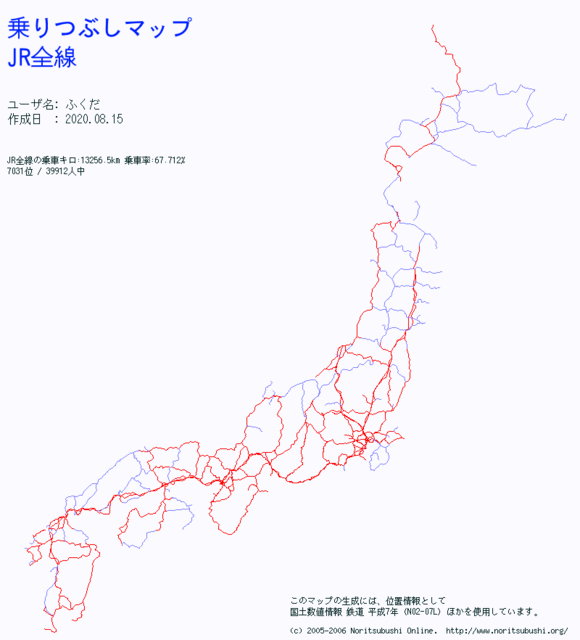 20200815noritsubushi.png