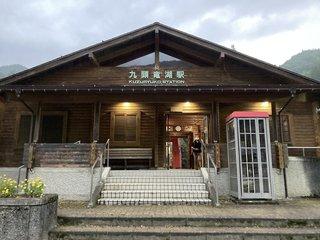 20200828fukui-kuzuryu214.jpg