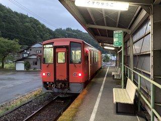 20200828fukui-kuzuryu215.jpg