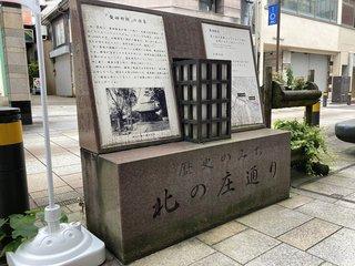 20200829fukui-kitanosho224.jpg