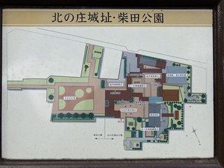 20200829fukui-kitanosho241.jpg