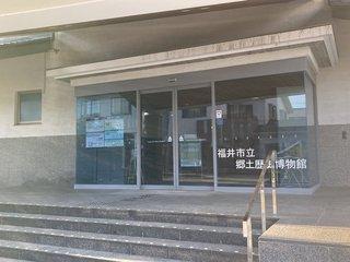20200829fukui-kyodohaku389.jpg