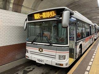 20201008tateyamakurobe133.jpg