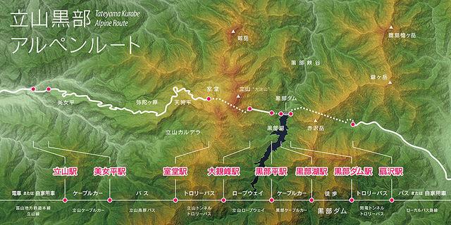 20201009tateyamakurobe_map.jpg