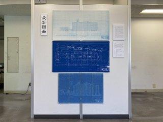 20201027shiyakusho2_013.jpg