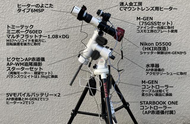 20210131telesco.jpg