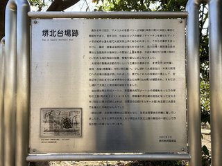 20210218sakai026.jpg