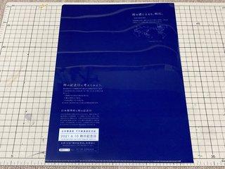 20210610akashi008.jpg