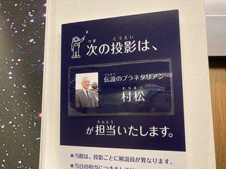 20210624shibuya005.jpg