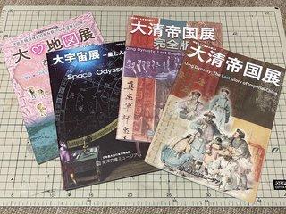 20210625toyobunko051.jpg
