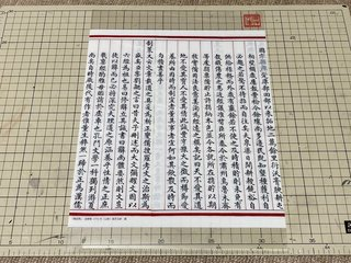 20210625toyobunko052.jpg