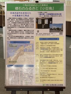 20210626tsukuba017.jpg
