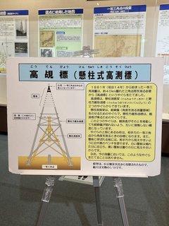20210626tsukuba022.jpg