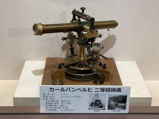 20210626tsukuba026.jpg