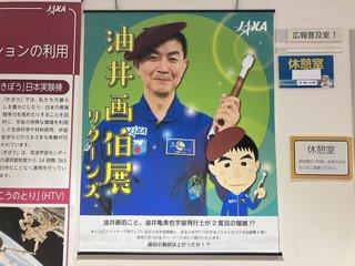 20210626tsukuba193.jpg