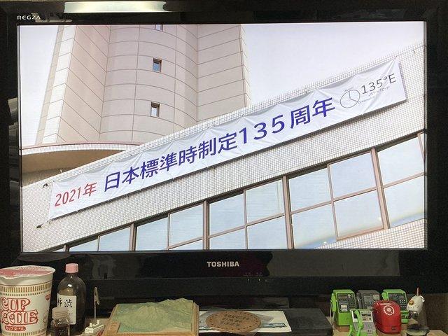 20210710akashi003.jpg