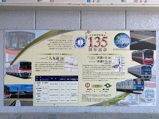 20210711akashi017.jpg