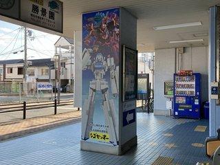 20210711akashi046.jpg