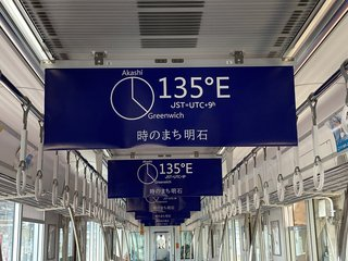 20210711akashi055.jpg