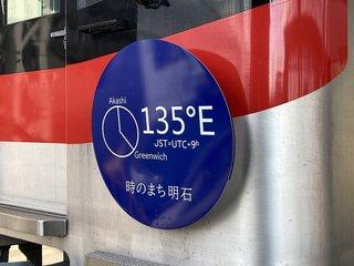 20210711akashi058.jpg